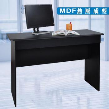 《DFhouse》附抽屜書桌/電腦桌(寬122公分)DF072-DE004
