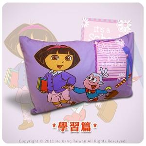 Dora朵多-學習篇-3~8歲兒童小枕-紫
