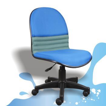 《DFhouse》L型布面氣壓辦公椅(免組裝)--DF002-CH004藍布