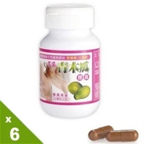 草本之家豐采青木瓜酵素6瓶