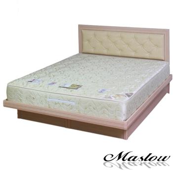 【Maslow-簡約菱紋白橡】雙人掀床組-5尺(不含床墊)