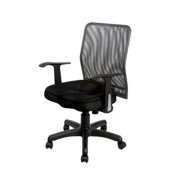 《DFhouse》【賈斯汀】3D專利工學辦公椅(黑)DF081-CH003