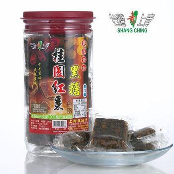 《台灣上青》 養生桂圓紅棗黑糖塊500g-加網