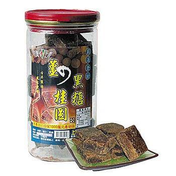 《台灣上青》養生薑汁桂圓黑糖塊500g-加網