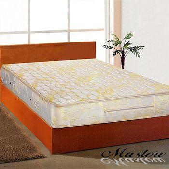 【Maslow-支撐型天然乳膠】蜂巢式獨立筒床墊-單人3.5尺