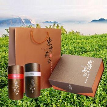 東方藏玉 茶葉禮盒(阿里山紅烏龍+阿里山高山茶)
