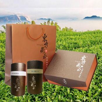 東方藏玉 茶葉禮盒(凍頂烏龍茶+杉林溪雲霧茶)