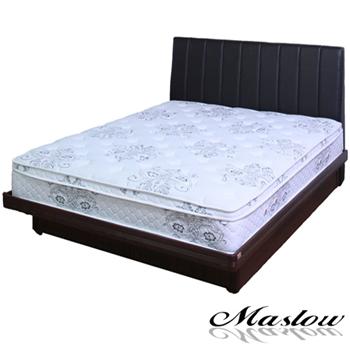 【Maslow-米蘭胡桃】單人掀床組-3.5尺(不含床墊)3色可選