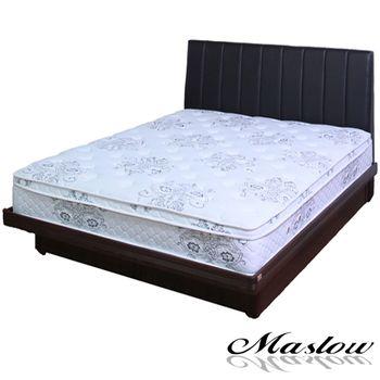 【Maslow-米蘭胡桃】雙人掀床組-5尺(不含床墊)3色可選