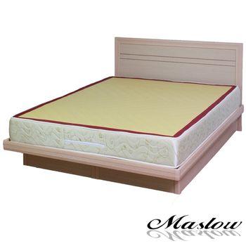 【Maslow-簡約生活白橡】雙人掀床組-5尺(不含床墊)