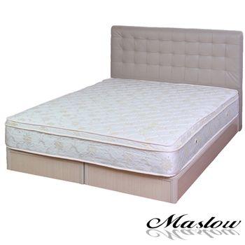 【Maslow-時尚格調】單人床組-3.5尺(不含床墊)
