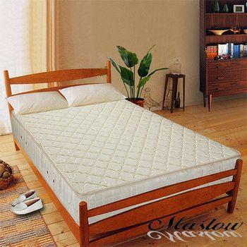 【Maslow-蜂巢式釋壓】雙人獨立筒床墊
