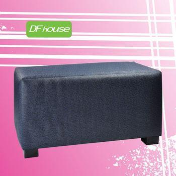《DFhouse》和風長沙發椅凳/穿鞋椅DF089-CH-006BK