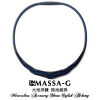 MASSA~G~The Aurora 極光系列~Blue~ 鍺鈦項圈
