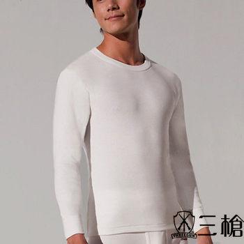 【三槍牌】精典時尚型男無螢光雙層純棉圓領長袖衛生衣4件組