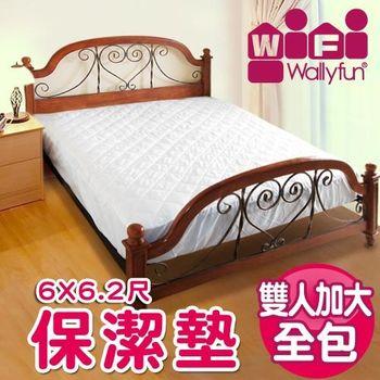 WallyFun 保潔墊 - 加大雙人床(全包款)6尺X6.2尺★台灣製造