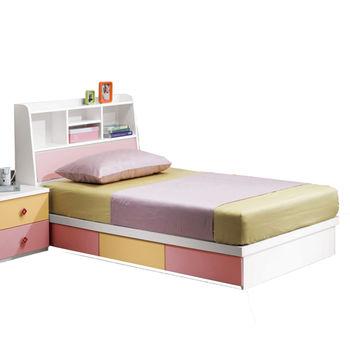 【MiCasa-粉紅世界】3.5尺單人床頭箱+抽屜床座(不含床墊)