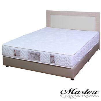 【Maslow-極簡主義白橡】單人床組-3.5尺(不含床墊)