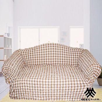 【M.B.H-克羅亞格】DIY1+2+3人彈性便利套沙發罩組