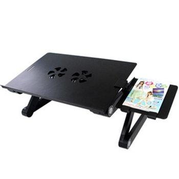 時尚多功能百變鋁合金電腦折疊桌(含散熱風扇+滑鼠架)