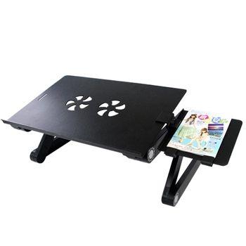 時尚多功能百變鋁合金電腦折疊桌(含滑鼠架)