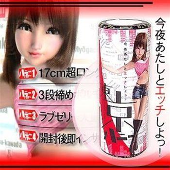 Tokyo Honey三重自愛杯
