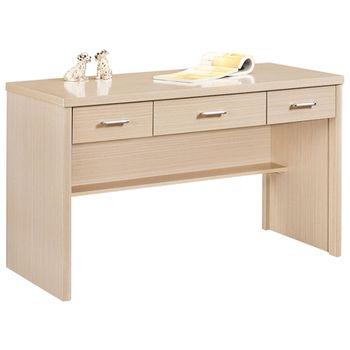 【MiCasa-白橡簡約】4.2尺書桌