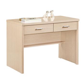 【MiCasa-白橡簡約】3.5尺書桌