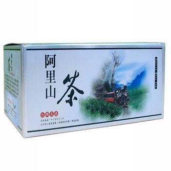 【新造茗茶】阿里山頂級高山茶(30入/盒)-加網