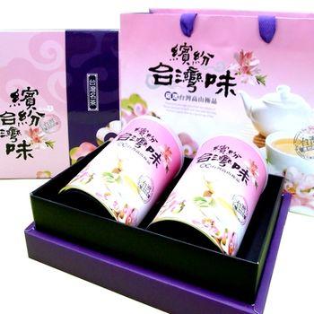 【新造茗茶】台灣極品高山茶禮盒(繽紛紅)
