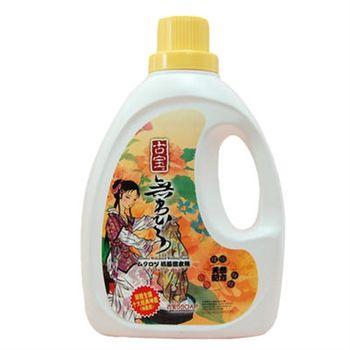 《集購優惠》【古寶無患子】無患子抗菌潔衣精2000mlx6瓶