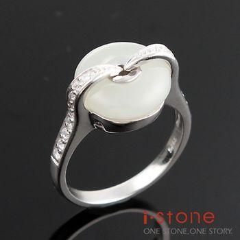 石頭記 經典系列-圓滿的祝福戒指和田玉