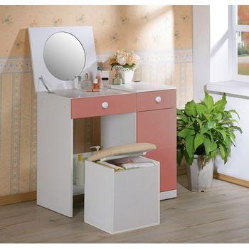 【C&B】甜心掀鏡兩用化妝書桌椅組