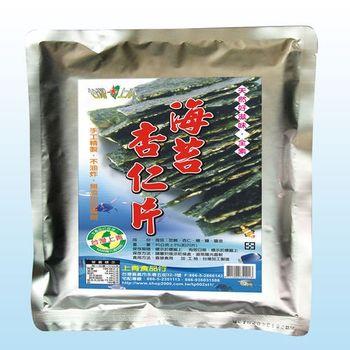 《台灣上青》海苔杏仁片(40g*12包)