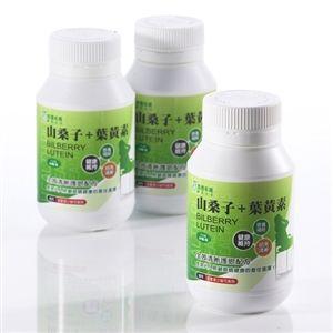 【西德有機】山桑子+金盞花萃取物(含葉黃素)膠囊 (60顆)x 3入