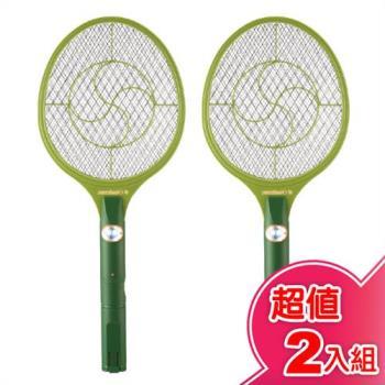 《防蚊必買》【日象】充電式大型電蚊拍 ZOM-2800(兩入裝)