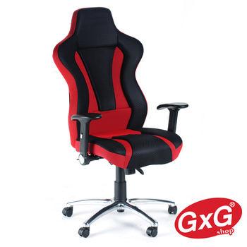 吉加吉 電競賽車椅 TW-018 多色