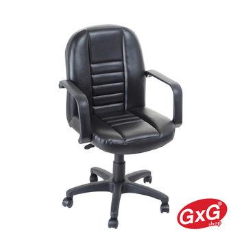 【吉加吉】舒適短背扶手 皮椅 TW-1023 黑色 電腦/辦公椅