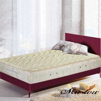【Maslow-加硬式舒眠】雙人彈簧床墊
