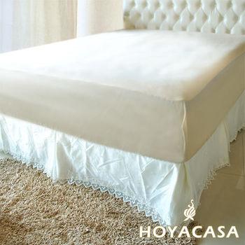 【HOYACASA】楊柳依依 雙人蕾絲綢緞床裙