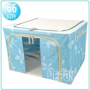 【wepon】繽紛韓式雙開摺疊百納箱(66公升)超值3入組