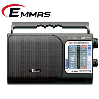 【EMMAS】AM/FM多波段收音機EF-F500