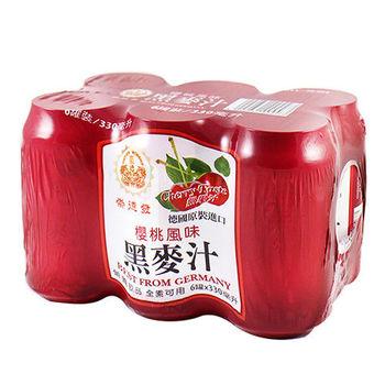 《崇德發》櫻桃黑麥汁330ml*48罐