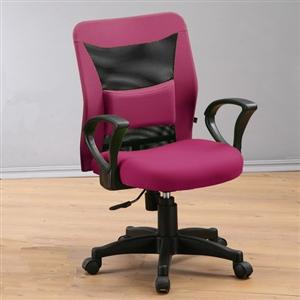 【C&B】護腰3M透氣網布電腦椅