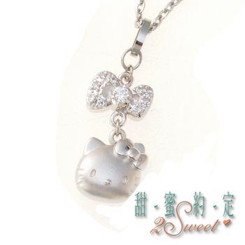 【甜蜜約定】Hello Kitty白鋼女墬470