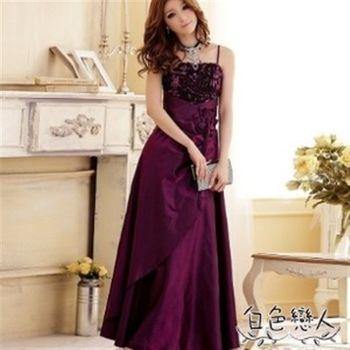 【白色戀人中大尺碼】紫紅色法式優雅宴會款花蕾長版禮服