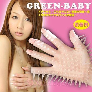 掌中柔情-魔力矽膠自慰手套