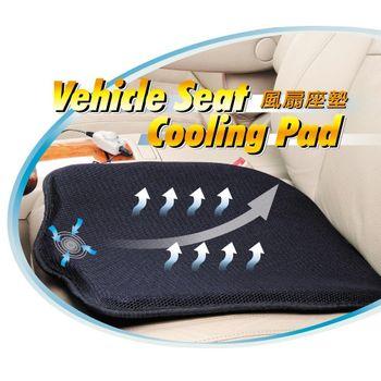 【3D】酷涼車用涼風墊
