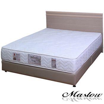 【Maslow-美學主義白橡】單人床組-3.5尺(不含床墊)