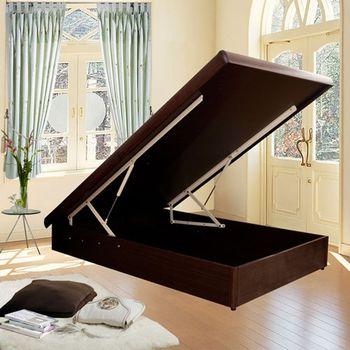 【MiCasa-空間美學】後掀式床架-單人3.5尺(4色可選)